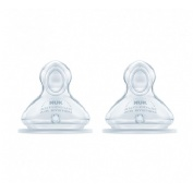 Tetina silicona anticolico - nuk first choice (t-1 m)