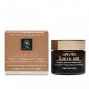 Apivita queen bee holistica antienvejecimiento l