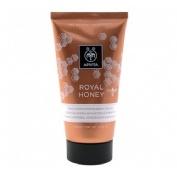 Apivita royal honey body cream 150ml